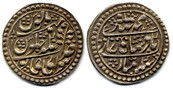 Nazarana Rupee / Rupie AH 1273 India / Ind...