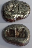 1/2 Stater / Siglos 560-546 BC LYDIA / LYD...