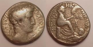 AR Tetradrachm / Tetradrachmon 6 BC Syria ...