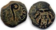 AE Prutah 29/30 AD Judaea Pontius Pilate / Pilatus 26-36 AD - Crucifixi... 140,00 EUR  zzgl. 10,00 EUR Versand