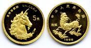 5 Yuan 1996 China Republic / Republik UNC / Stgl  140,00 EUR