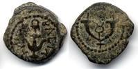 AE Prutah 21-12 BC Judaea Herod (I) the great / Herodes der Grosse 40-4... 180,00 EUR