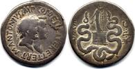 AR Cistophoric Tetradrachm 39 BC Ionia / Ionien Ephesus - Mark Antony, ... 500,00 EUR