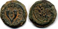 AE 8 Prutot  Judaea / Judäa Mattathias Antigonus. 40-37 BC Sehr schön-v... 800,00 EUR  zzgl. 12,00 EUR Versand
