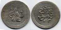 2 Kurush 1793 Türkei / Turkey Selim III 1789-1807 fast Sehr schön  35,00 EUR