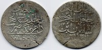 2 Zolota / 60 Para 1786 Türkei / Turkey Abdul Hamid I. 1774-1789 Sehr s... 50,00 EUR