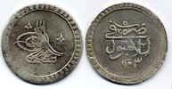 2 Kurush 1793 Türkei / Turkey Selim III 1789-1807 Sehr schön-vzgl  60,00 EUR