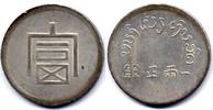 Tael 1943-44 China Yunnan vzgl  750,00 EUR