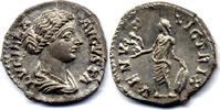 AR Denarius / AR Denar 164-167 AD Roman Empire / Römische Kaiserzeit LU... 700,00 EUR