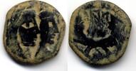 AE 20-40 AD Nabatean Kingdom / Nabatea Aretas IV & Shaquelat, 9 BC - 40... 28,00 EUR