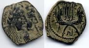 AE 20-40 AD Nabatean Kingdom / Nabatea Malichus II & Shaquelat, 40-70 A... 90,00 EUR