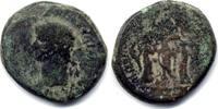AE 24 mm - 49 AD Judaea Roman Administration- Claudius, with Britannicu... 650,00 EUR  zzgl. 12,00 EUR Versand