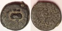 AE 2 Prutot 40 BC Judaea Herod (I) the great / Herodes der Grosse 40-4 ... 300,00 EUR  zzgl. 12,00 EUR Versand