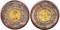 Token 1848 Großbritannien Probe 'one Crown Crown Model' (H.Hyams) vz-st... 149,00 EUR  zzgl. 6,20 EUR Versand
