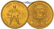 10 Rubel, 7,74g fein 22mm Ø, 1977 Russland Tscherwonez - Gold -Archivbi... 379,00 EUR