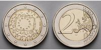 2 Euro 2015 Irland 30 Jahre EU-Flagge 1985-2015 stgl  4,90 EUR