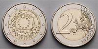 2 Euro 2015 Frankreich 30 Jahre EU-Flagge 1985-2015 stgl  4,60 EUR