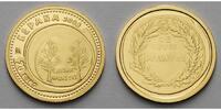 Spanien 20 Euro  1, 24g  fein  13, 92 mm Ø Römischer Aureus - Juwelen der Numismatik 2008