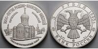 Russland/ Sowjetunion 3 Rubel 1000 Jahre Russland Verklärungskathedrale mit Original Zertifikat