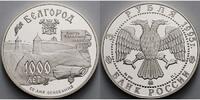 Russland/ Sowjetunion 3 Rubel 1000 Jahre Belgorod