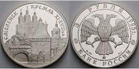 Russland/ Sowjetunion 3 Rubel Kreml zu Smolensk mit Original Zertifikat