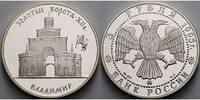 Russland/ Sowjetunion 3 Rubel Goldenes Tor in Wladimir mit Original Zertifikat