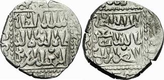 Dirhem 1253 Kreuzfahrer Kreuzfahrer Jerusa...