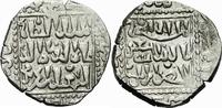 Dirhem 1253 Kreuzfahrer Kreuzfahrer Jerusalem Dirham 1253 Akko Al Salih... 190,00 EUR  zzgl. 5,00 EUR Versand