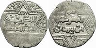 Dirhem 1223 Kreuzfahrer Kreuzfahrer Tripolis Ayyubiden Az-Zahir Ghazi D... 70,00 EUR  zzgl. 3,00 EUR Versand