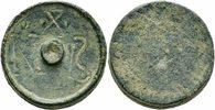 Münzgewicht ca. 5.-7. Jhdt. Byzanz Byzanz 2 Nomismata Gewicht Bronze 5.... 90,00 EUR  zzgl. 3,00 EUR Versand
