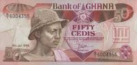 Ghana 50 Cedis Pick 25
