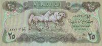 Irak 25 Dinars Pick 72