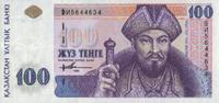 Kasachstan 100 Tenge Pick 13a