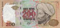 Kasachstan 200 Tenge Pick 20a
