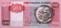 Angola 500 Kwanzas Pick 120a