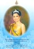 Thailand Gedenkausgabe 2004 100 Baht Pick 111- Gedenkausgabe -