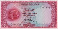 Yemen arabische Republik 5 Rials Pick 7a
