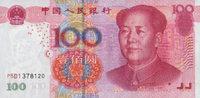 China 100 Yuan Pick 907
