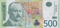 Serbien 500 Dinara Pick 51c