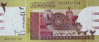 Sudan 2 Pounds Pick 71