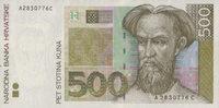 Kroatien 500 Kuna Pick 34a