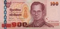 Thailand 100 Baht Pick 123