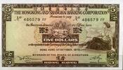 Hong Kong / Shanghai Banking 5 Dollars Pick 181f
