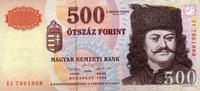 Ungarn 500 Forint Pick 179a