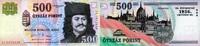 Ungarn 500 Forint Pick 188e