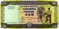 50 Patacas 20.12.1999 Macao P 72a unc/kassenfrisch  19,00 EUR  zzgl. 3,95 EUR Versand