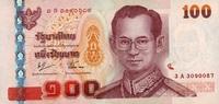 Thailand 100 Baht Pick 114/2005