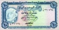 Yemen arabische Republik 10 Rials Pick 13a