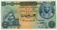 Ägypten 5 Pounds Pick 31