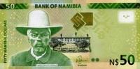 50 Namibia-Dollars 2012 Namibia Pick 13a unc/kassenfrisch  12,00 EUR  zzgl. 3,95 EUR Versand